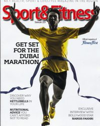 Sports Fitness Cover